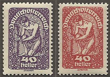 Inflation in Österreich - Belege - 1918 bis 1925 Dachau10