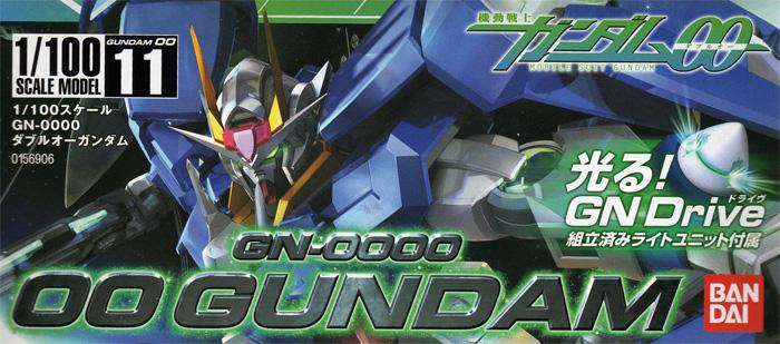 Gundam Scale Model 15690611