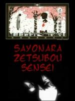liste animes Sayona10
