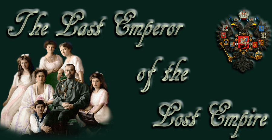 Last Emperor of the Lost Empire