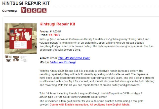 Cracked pot repair 2013-010