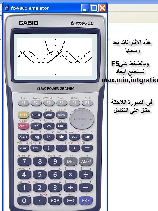 آلة حاسبة من كاسيو fx-9860 للحاسبات وفر 100 جنيه ثمن الألة الحاسبة 93618510