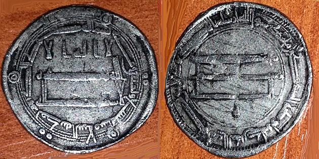 DIRHAM Abbasside, AL-MANSOUR (136-158 H soit 754-775 ap. J.-C.) Dirham10