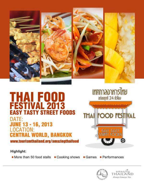 Bangkok aujourd'hui - Page 9 94554110