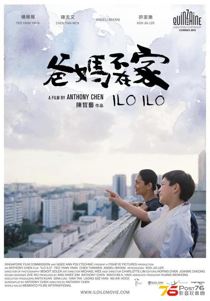 Cinéma d'Asie Ff10