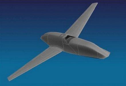 El mayor programa de UAV 214