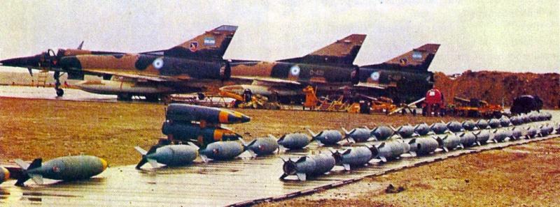"""El mirage V """" dagger """" utilizado en la fuerza aerea israeli es de fabricacion francesa? Dagger11"""