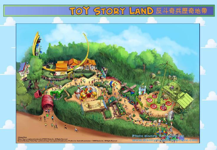 Concept art de Toy story à Hong Kong Hkdlex10