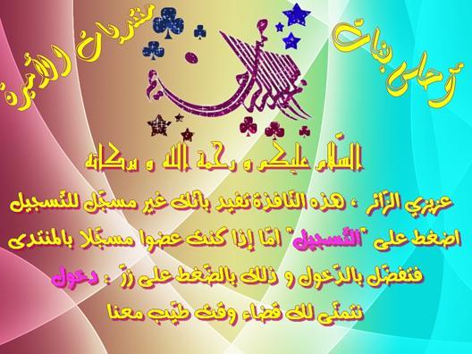 منتدى الأميرة Amira_12
