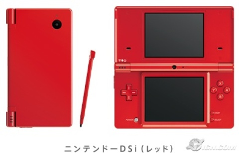 Let Indy show you almost every color and style of every game system. Dsi_re10