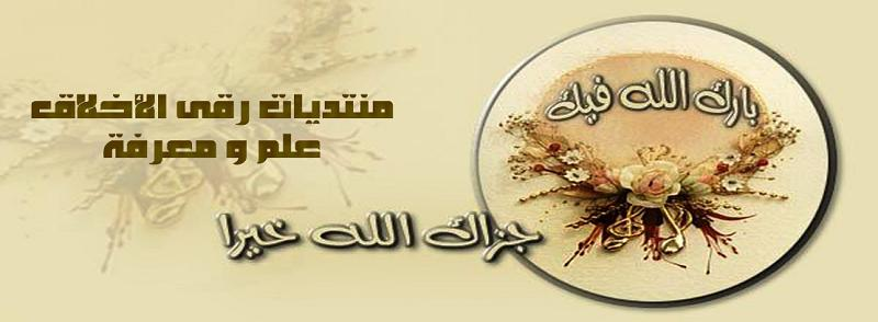 إســـــتـفـتـاء 1_812
