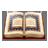 منتدى القرآن والسنة