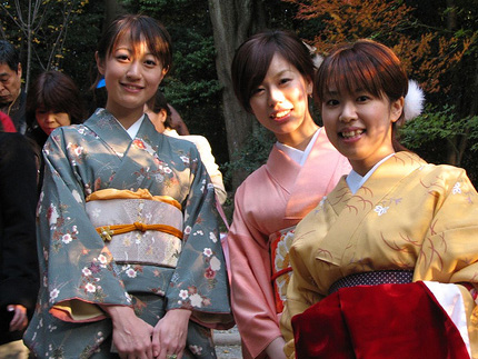 Japan and its culture Kimono11