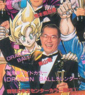 Akira Toriyama o mestre de Dragon Ball! Akira010