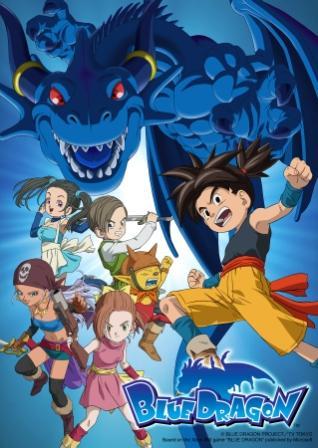 Akira Toriyama o mestre de Dragon Ball! Akira114