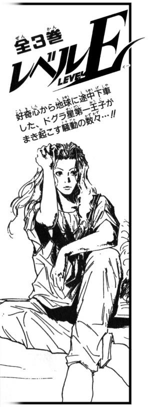 Yoshihiro Togashi, um Mangaká de nome! Level-10