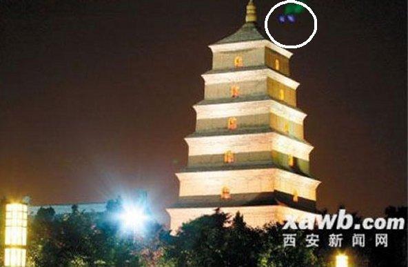 Prensa oficial china publica fotos de un supuesto OVNI avistado en Xian 13a6a310