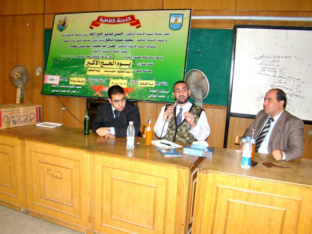 السيرة الذاتية للأستاذ أحمد خميس شتيه Dsc01611