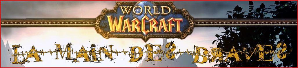 Guilde World of Warcraft La main des Braves - Bienvenue Logo_l10