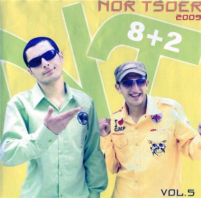 NEW CD'S (NOR ALBOMNER) Ntfron10
