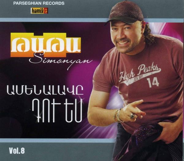 NEW CD'S (NOR ALBOMNER) Tatarp10