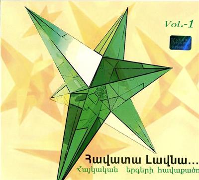 NEW CD'S (NOR ALBOMNER) Variou10