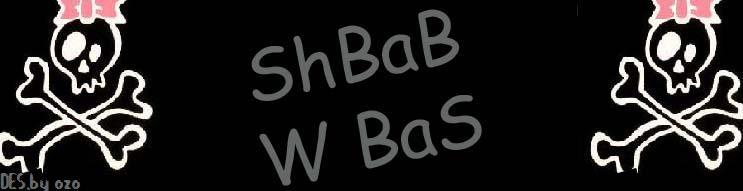 shabab-w-bas