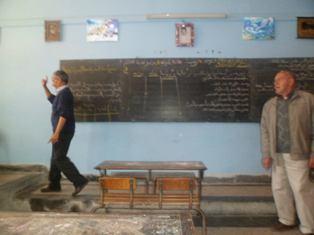 Sur les bancs de l'école musulmane de Mogador un demi-siècle, après. 16603810
