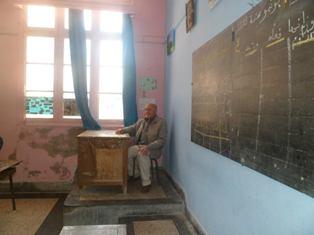 Sur les bancs de l'école musulmane de Mogador un demi-siècle, après. 58037410