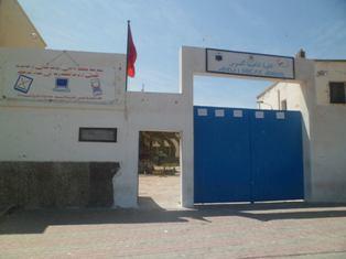 Sur les bancs de l'école musulmane de Mogador un demi-siècle, après. 93693110