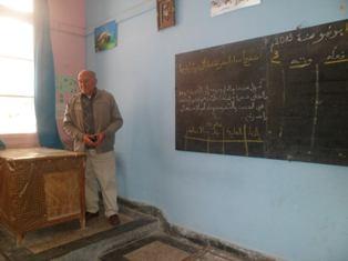Sur les bancs de l'école musulmane de Mogador un demi-siècle, après. 94319610