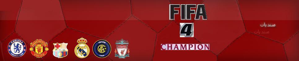 fifa4champion