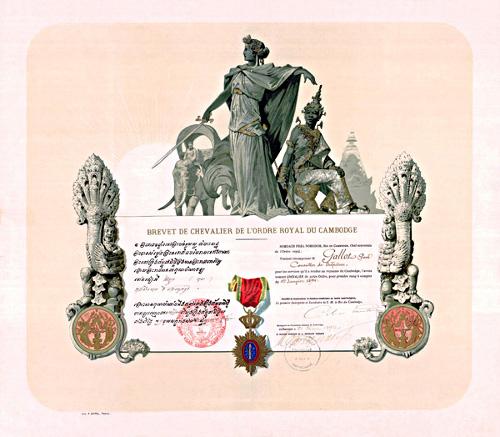 Ordres de la France Coloniale et outre Mer Cambod10
