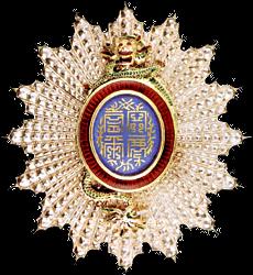 Ordres de la France Coloniale et outre Mer Dragon13