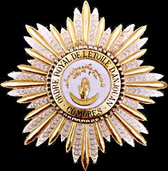 Ordres de la France Coloniale et outre Mer Etanjo13