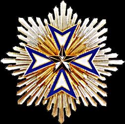 Ordres de la France Coloniale et outre Mer Etnoir13