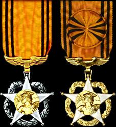Ordres de Mérites Spécialisés Meritp10