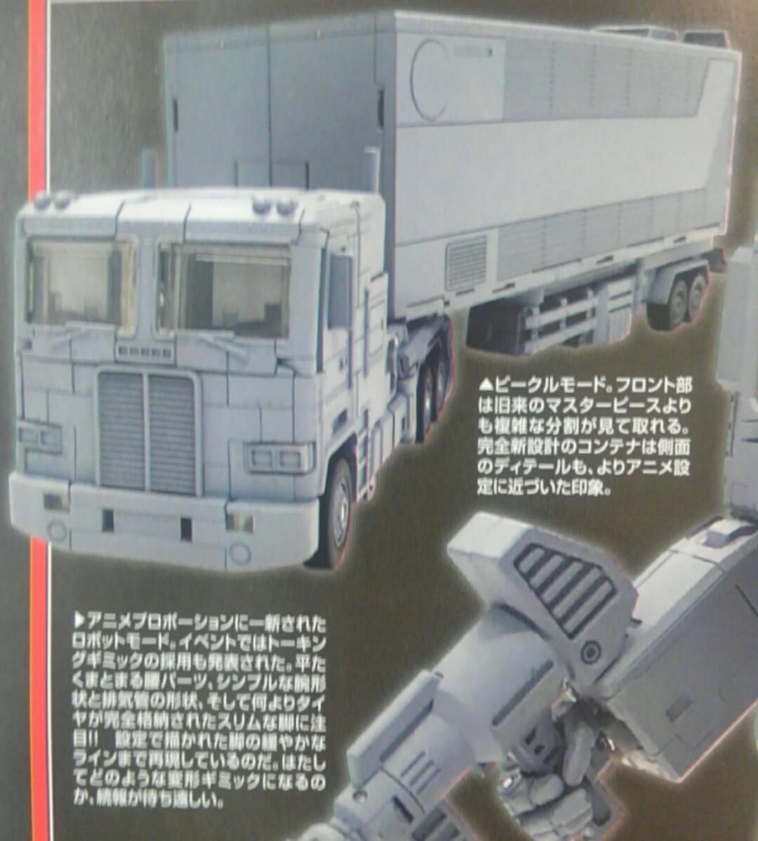 Masterpiece MP-44 Convoy/Optimus Prime v3 15295711