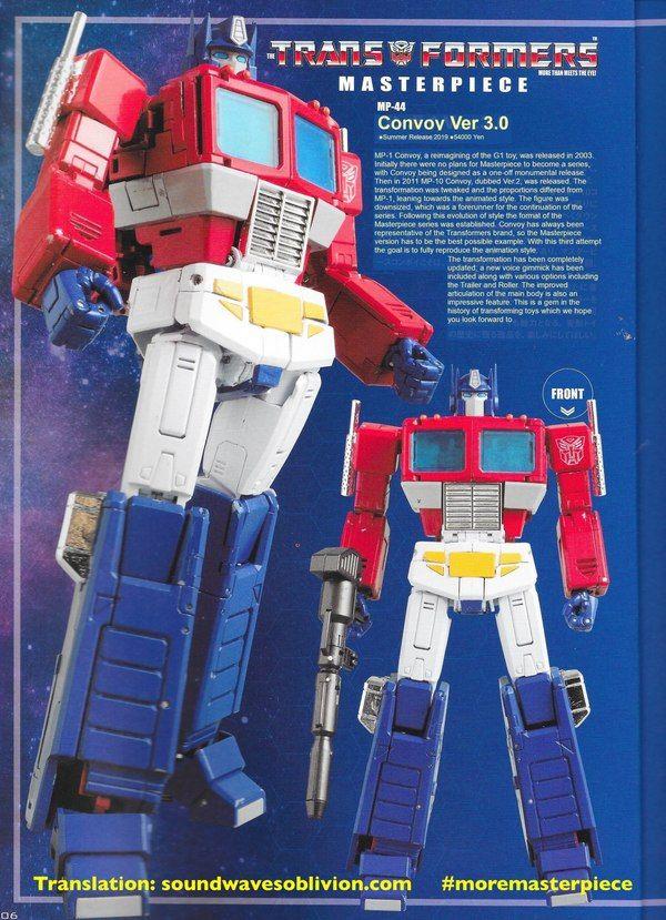 Masterpiece MP-44 Convoy/Optimus Prime v3 53a50510