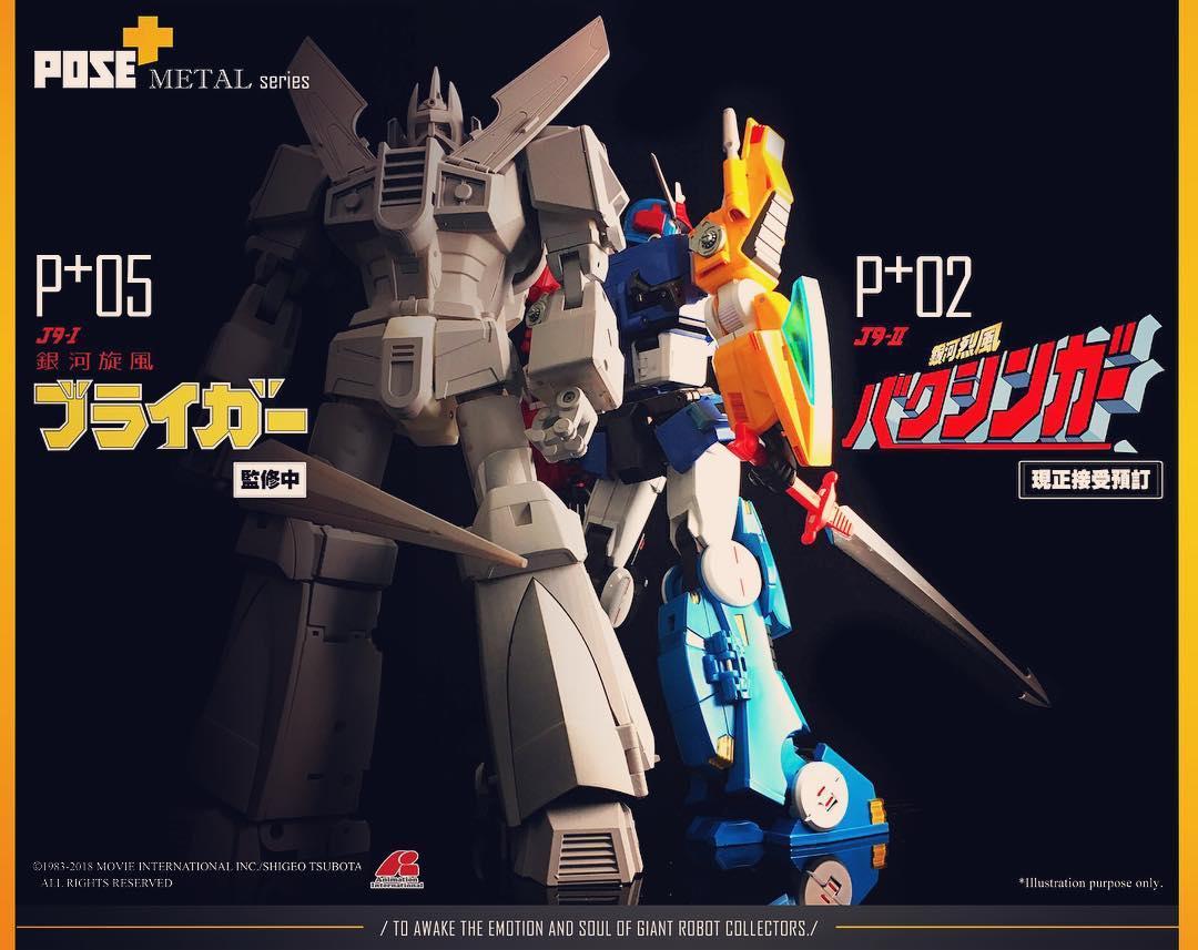 POSE+ METAL series 57109910