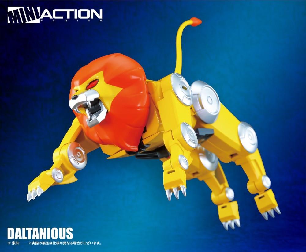 Action Toys Mini Action Series D2540b10
