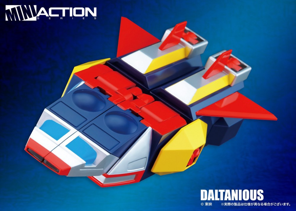 Action Toys Mini Action Series D2bc9b10