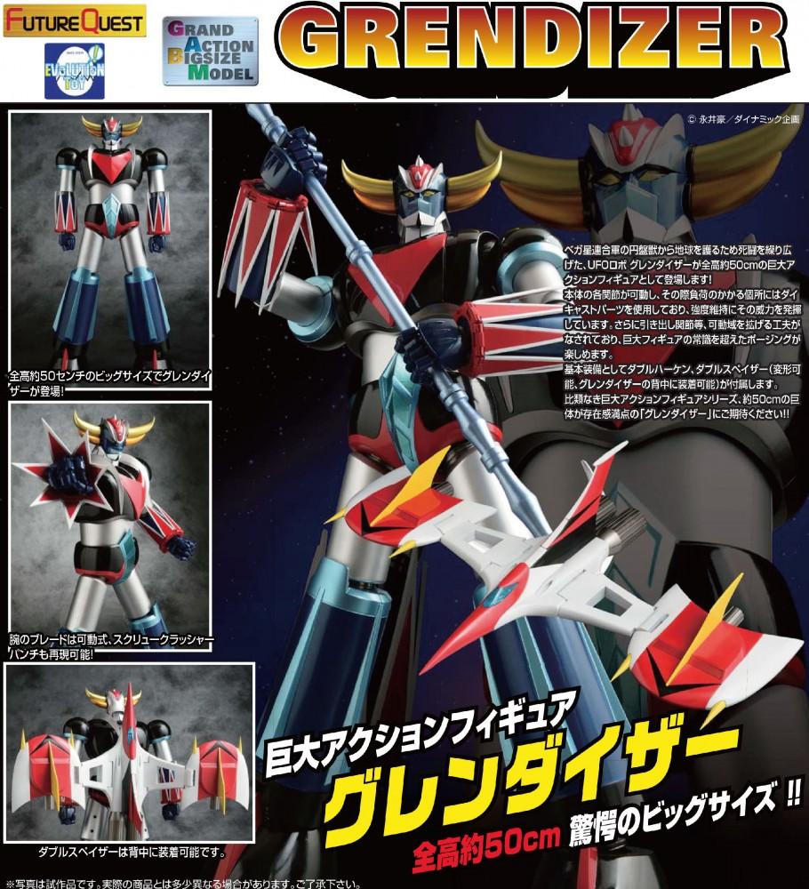 Future Quest Grand Action Bigsize Model Grendizer Fq110