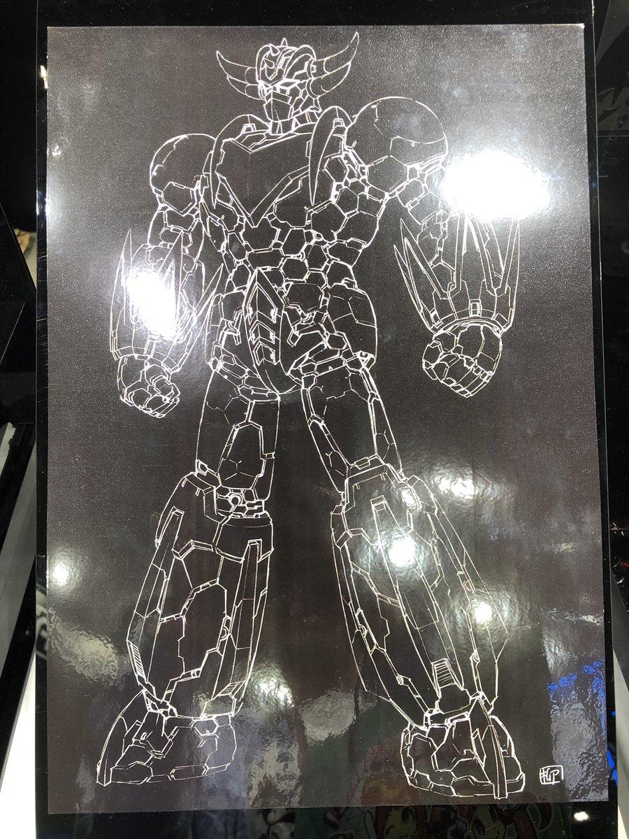 Grendizer Infinity (maquette 1/144) Ge1110
