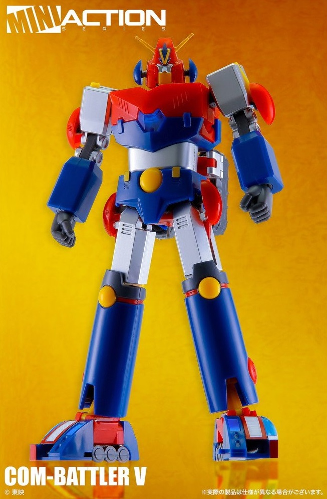 Action Toys Mini Action Series M0110