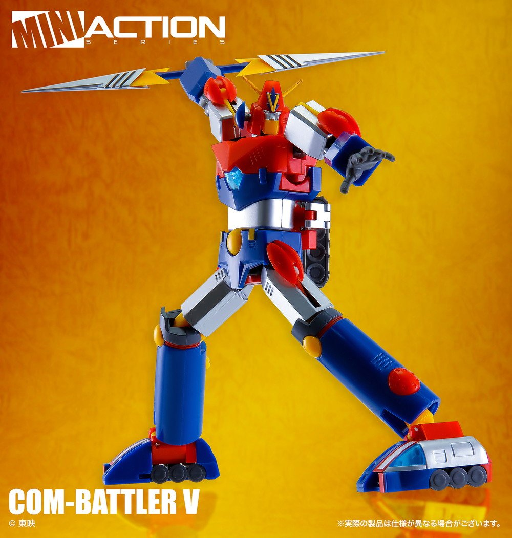 Action Toys Mini Action Series M0210