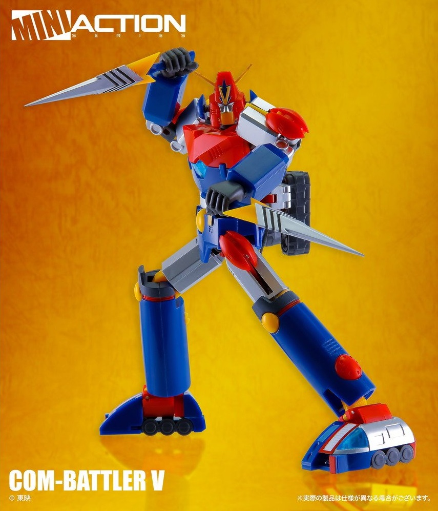 Action Toys Mini Action Series M0310