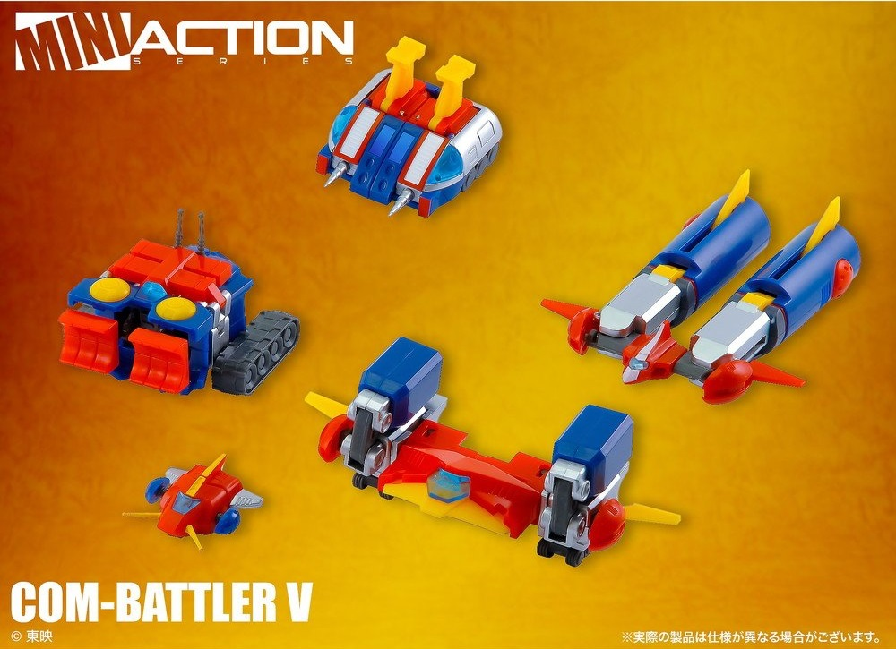 Action Toys Mini Action Series M0410