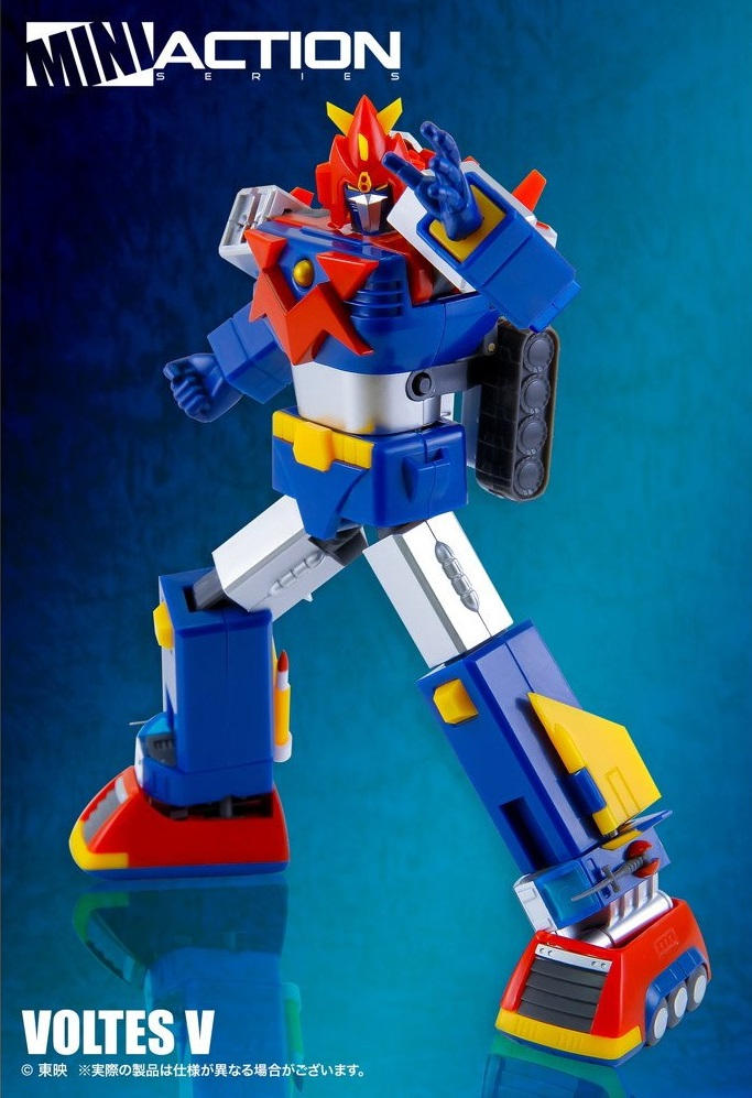 Action Toys Mini Action Series M0610