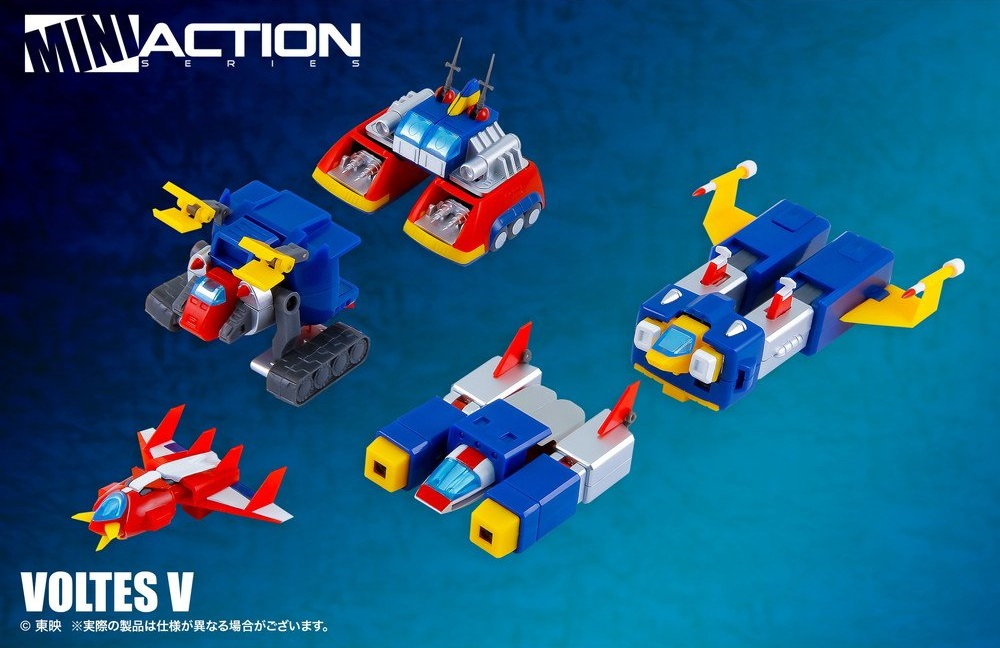 Action Toys Mini Action Series M0810